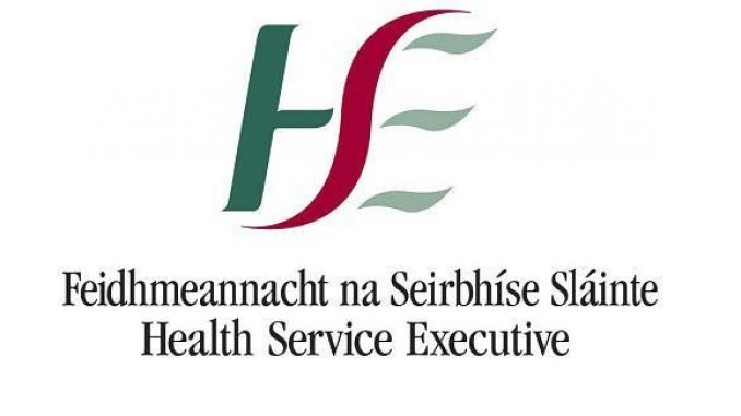 HSE denies claims that they have spent over €6m refurbishing a hospital in Co Tipperary – saying the renovations have come in well under budget