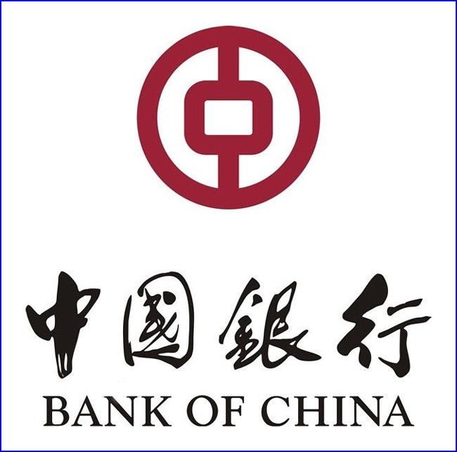 Growing up in china the financing of babycare ltd