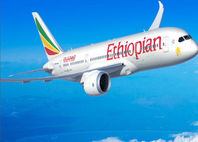Ethiopia plane crash: Search teams recover cockpit voice and flight